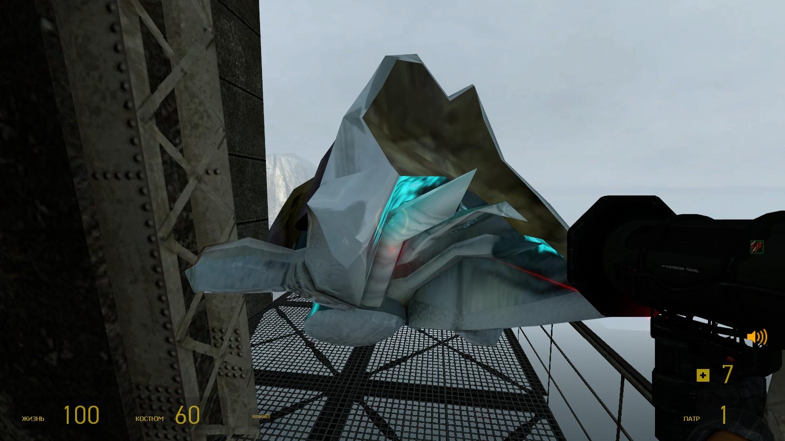 Synergy Gunship - Half-Life 2 Synergy
