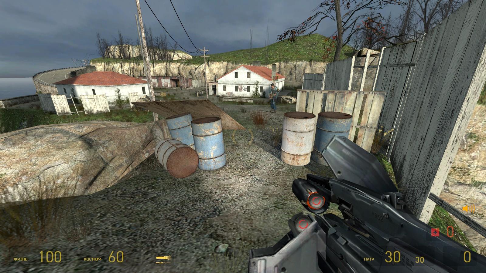 Организовываем баррикаду, тактика, стратегия. - Half-Life 2 Synergy, продержались за баррикадой 30 секунд