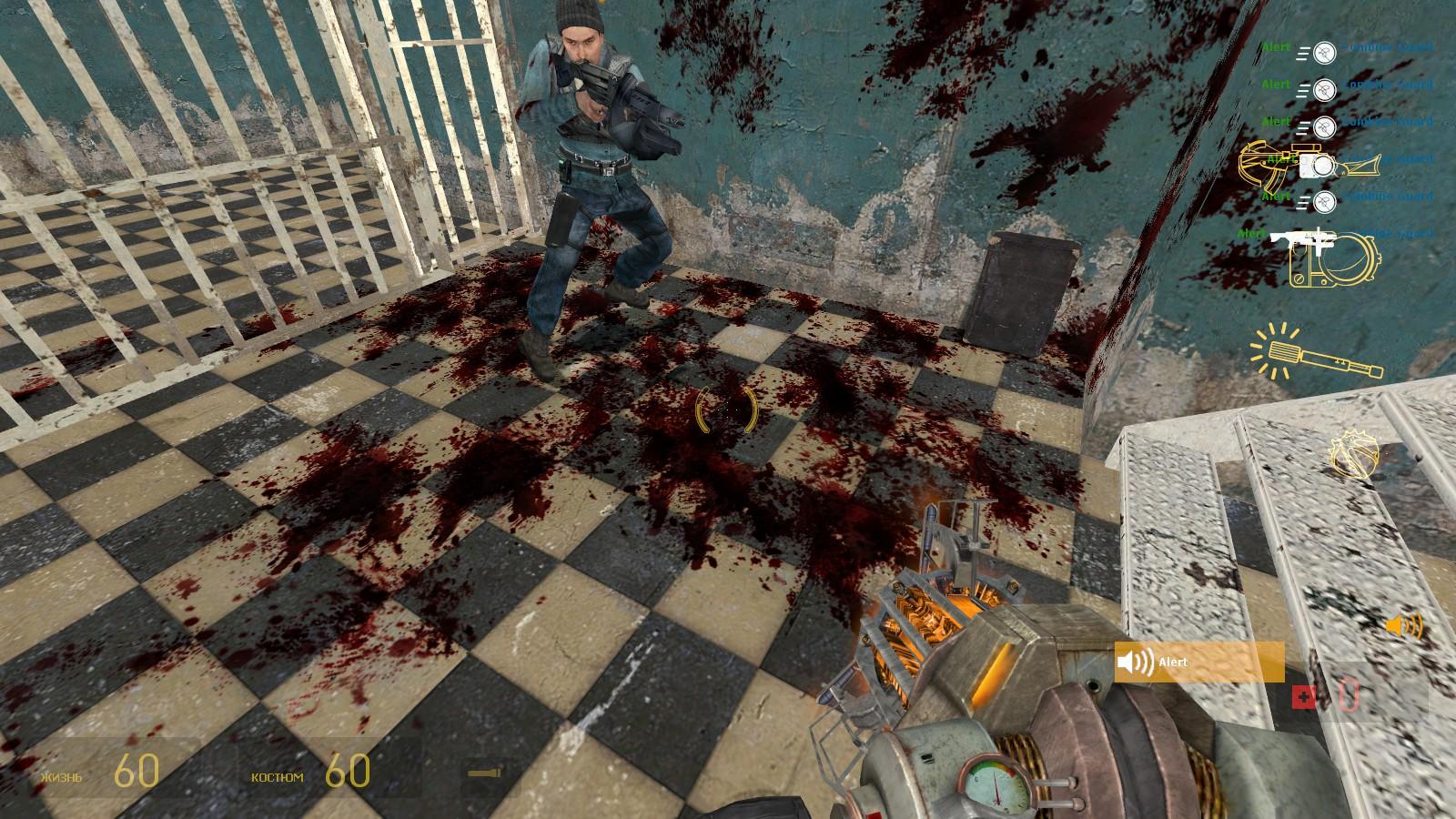 Последствия закатившейся гранаты - Half-Life 2 Synergy, лалка, не фортануло крч, просто в щи