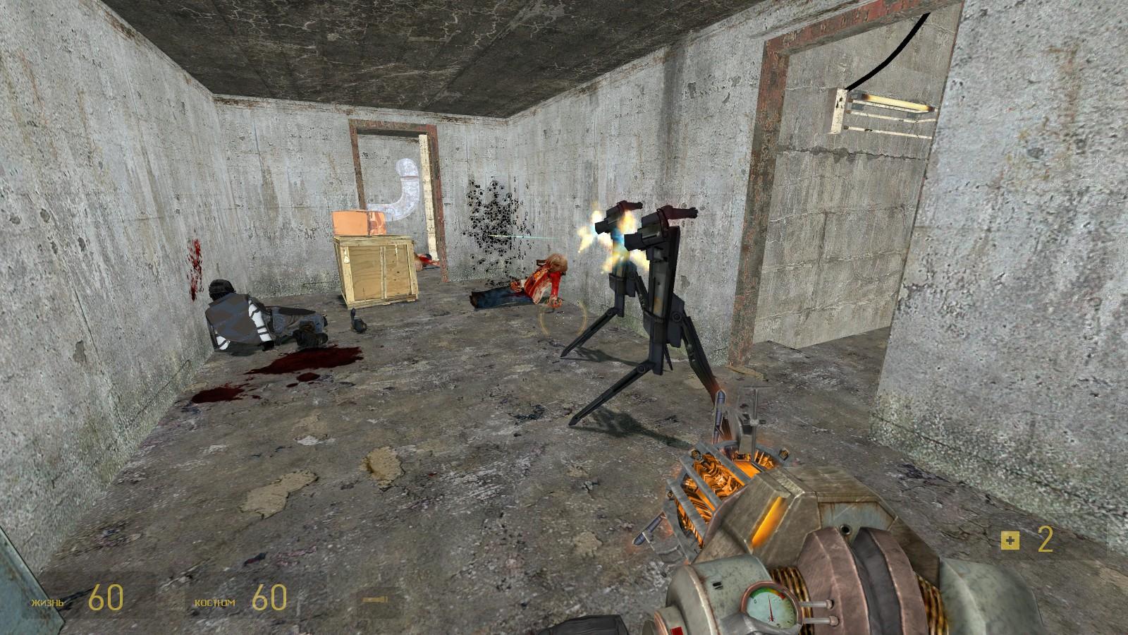 Искусственный интеллект 1.0 от Combine Industries - Half-Life 2 Synergy, бесполезные пулеметы, искусственный идиот
