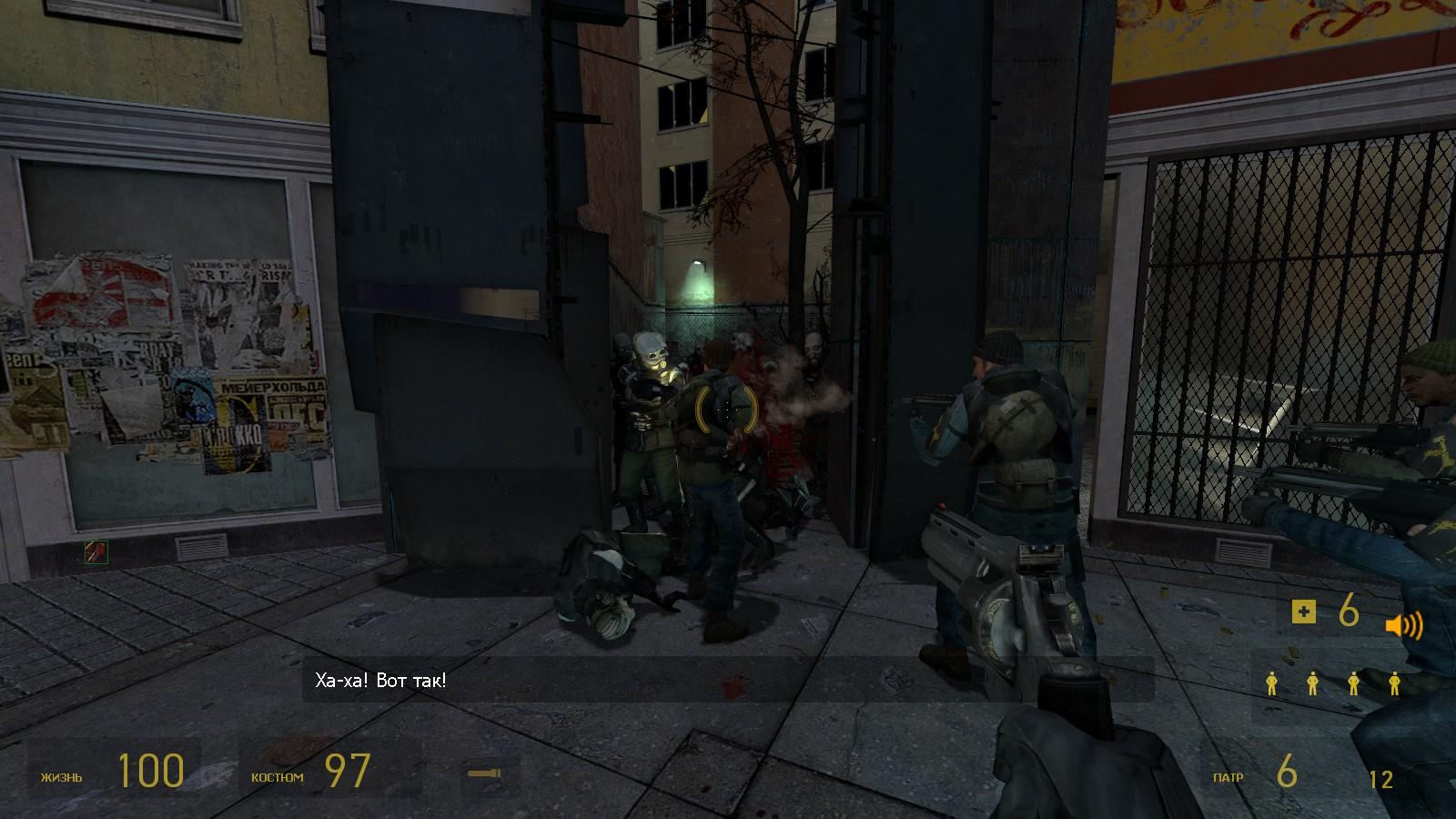 Новый супербаланс включает утроение вражеских сил - Half-Life 2 super balance, Synergy