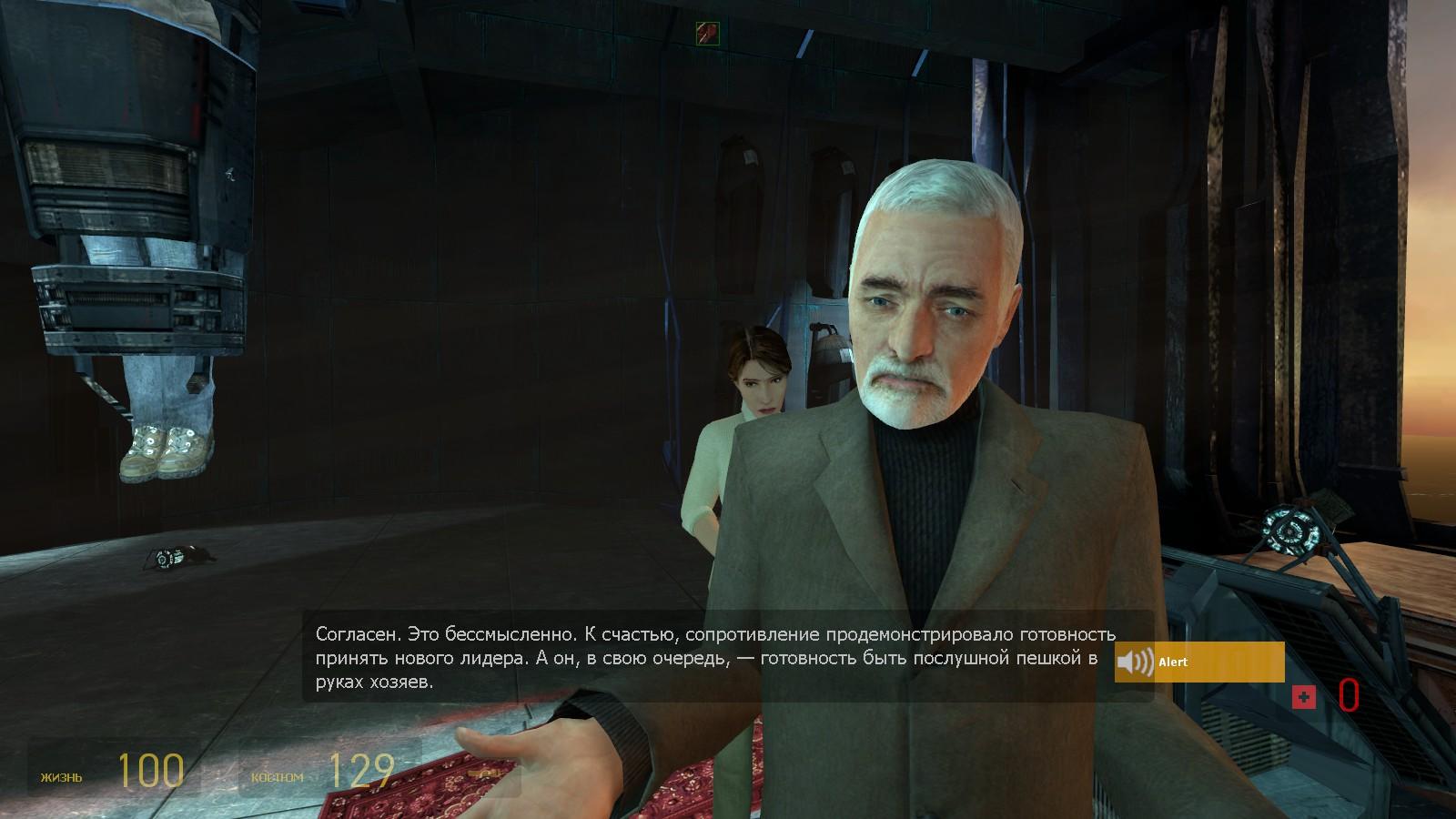 Various - Half-Life 2 Synergy