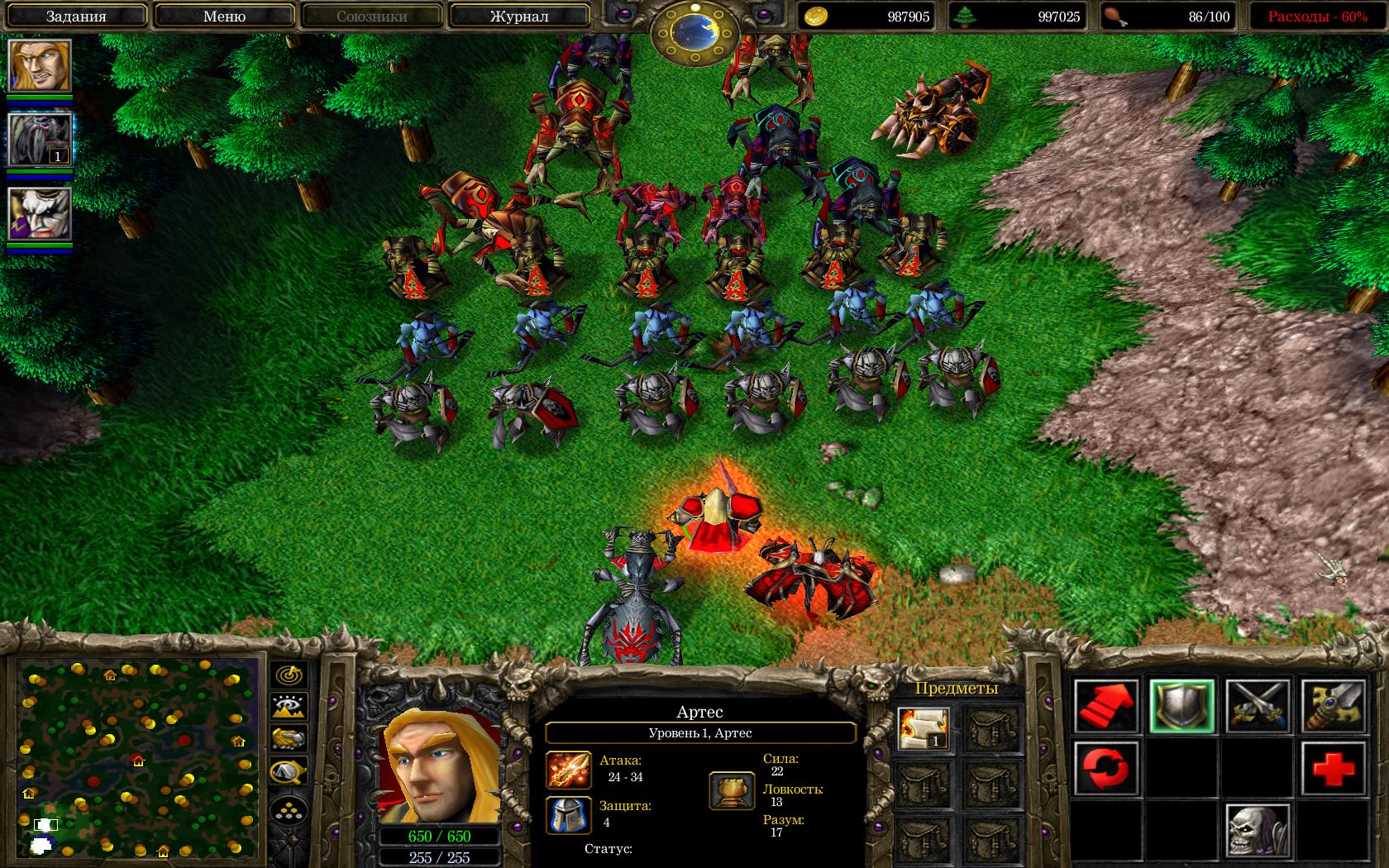 Warcraft frozen throne 3 карты скачать.