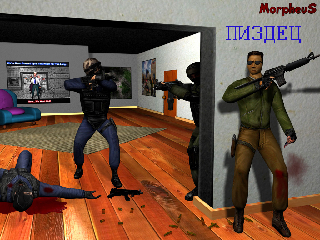 Counter-Strike 006.jpegа.jpg - Counter-Strike