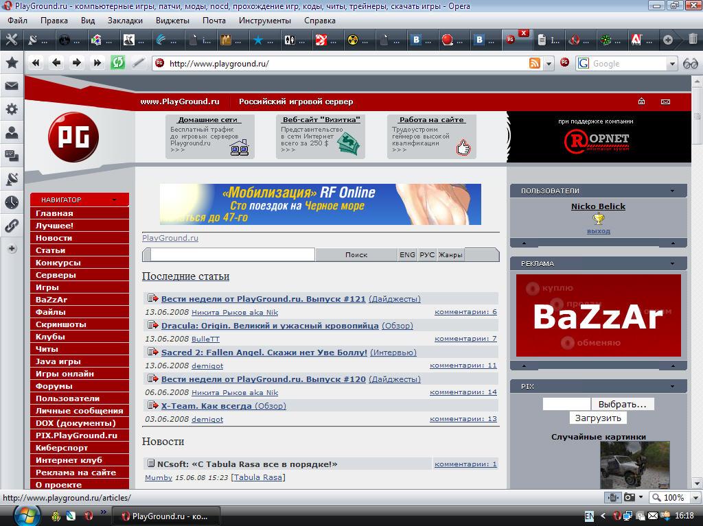 222123233_FullScreen.jpg - -