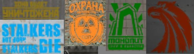 Логотипы на тему игры S.T.A.L.K.E.R. - Counter-Strike logos, spray, логотипы