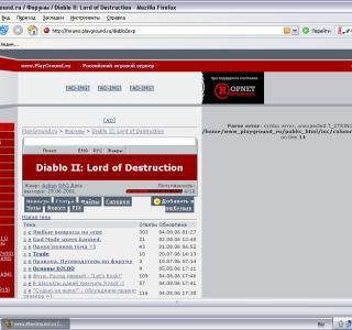 Ошибки Скриншоты с различными глюками форума и сайта.