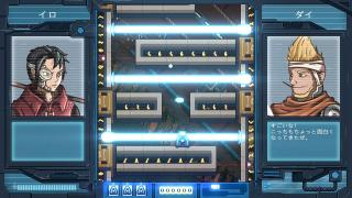 Скриншоты  игры Iro Hero