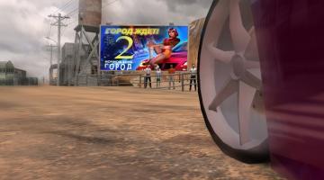 Скриншот Adrenalin: Extreme Show
