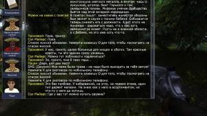 миниатюра скриншота Xenus.