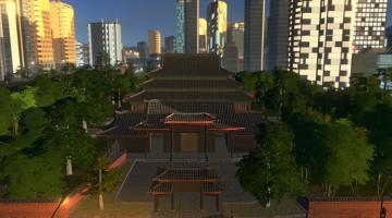 Скриншот Cities: Skylines