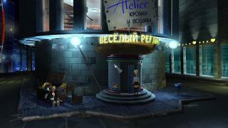 Скриншоты  игры Petka 6 : The New Reality