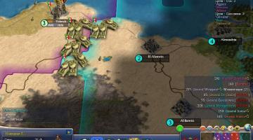 Скриншот Sid Meier's Civilization 4