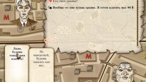 миниатюра скриншота Bratki