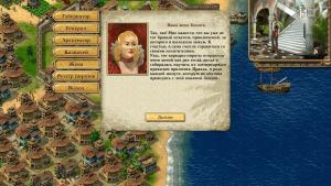 миниатюра скриншота Port Royale