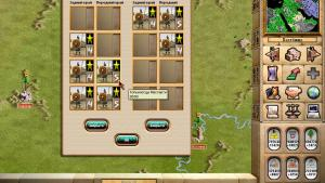 миниатюра скриншота Chariots of War