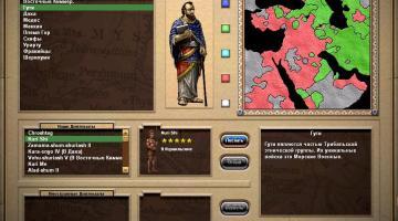 Скриншот Chariots of War