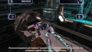 миниатюра скриншота Gene Troopers