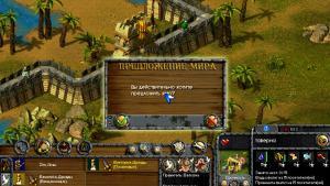 миниатюра скриншота Nations, the