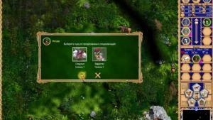 миниатюра скриншота Heroes Malgrimii. Lost world of magic