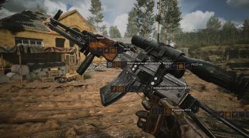 Скриншот Pioner