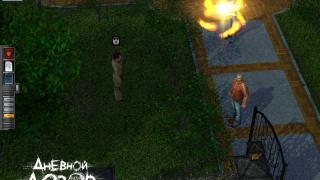 Скриншоты  игры Day Watch