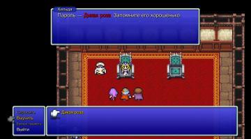 Скриншот Final Fantasy 2