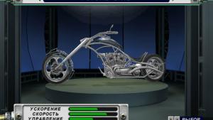 миниатюра скриншота American Chopper 2: Full Throttle