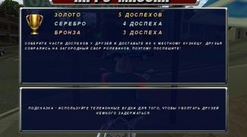 Скриншот American Chopper 2: Full Throttle