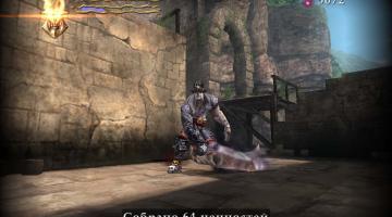 Скриншот Black Buccaneer