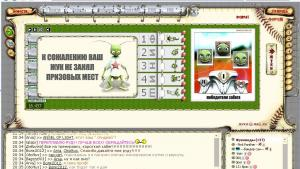 миниатюра скриншота Zhuki mail.ru