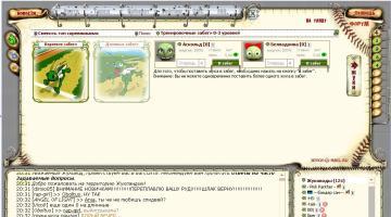 Скриншот Zhuki mail.ru