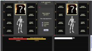 миниатюра скриншота Way of the warrior