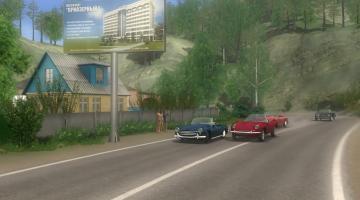 Скриншот Rally: Black Sea