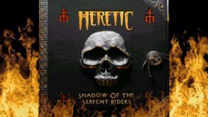 миниатюра скриншота Heretic