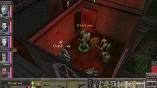 Скриншот 7.62