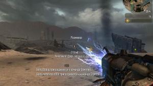 миниатюра скриншота Enemy Territory: Quake Wars