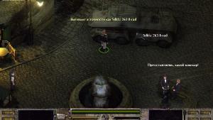 миниатюра скриншота Another War