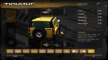 Скриншот Full drive 2: HUMMER