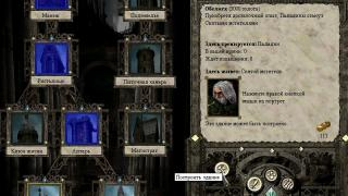 Скриншоты  игры Disciples 2: Dark Prophecy
