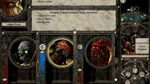 миниатюра скриншота Disciples 2: Dark Prophecy