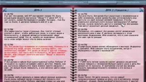 миниатюра скриншота Culpa Innata