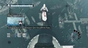 Скриншот Assassin's Creed