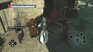 миниатюра скриншота Assassin's Creed