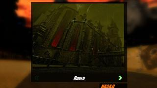 Скриншоты  игры Death Track: Resurrection