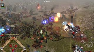 Скриншот Warhammer 40.000: Dawn of War