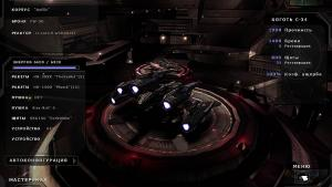 миниатюра скриншота Dark Horizon