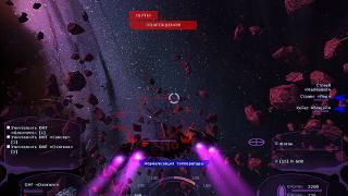 Скриншоты  игры Dark Horizon