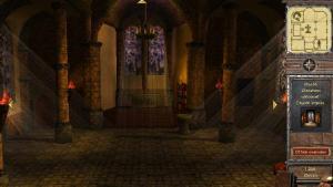 миниатюра скриншота Europa 1400 - The Guild