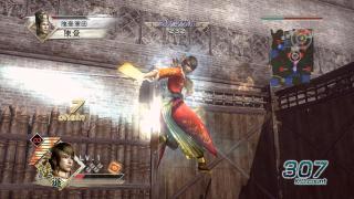 Скриншот Dynasty Warriors 6
